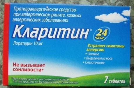 Таблетки кларитин применение