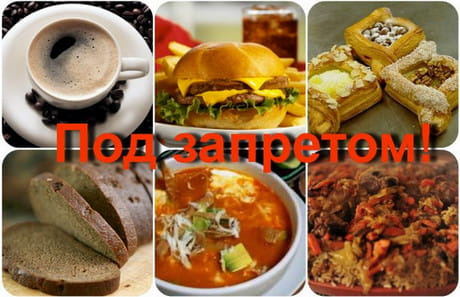 Что нельзя есть при язве желудка