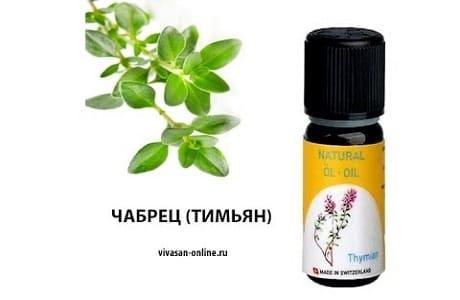 Применение масла тимьяна