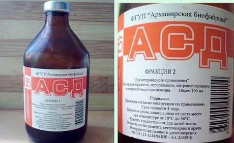 Польза и вред асд-2 для человека