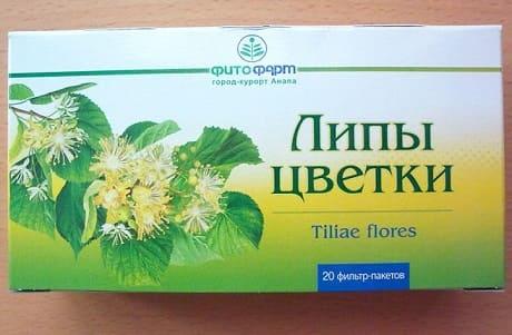 Цветы липы купить в аптеке