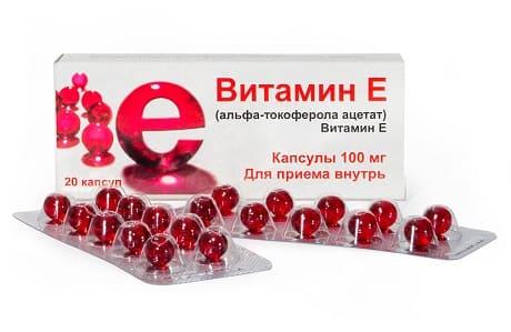Витамин Е в аптеке