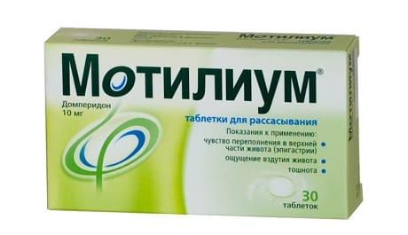 Применение мотилиума для нормализации кишечника